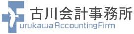 公正証書遺言とは何か | 古川会計事務所 相続情報ブログ